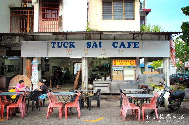 Ho Fun Th'ng at Sri Pelangi