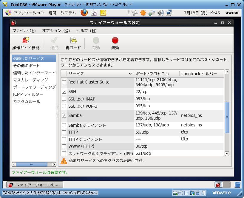 Без категории - Xubuntu Samba Gui - smithbackuper17