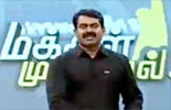Makkal Munnal 01-09-2013 Thanthi Tv Seeman – Education (Private Schools Vs. Govt. Schools)  Episode 17