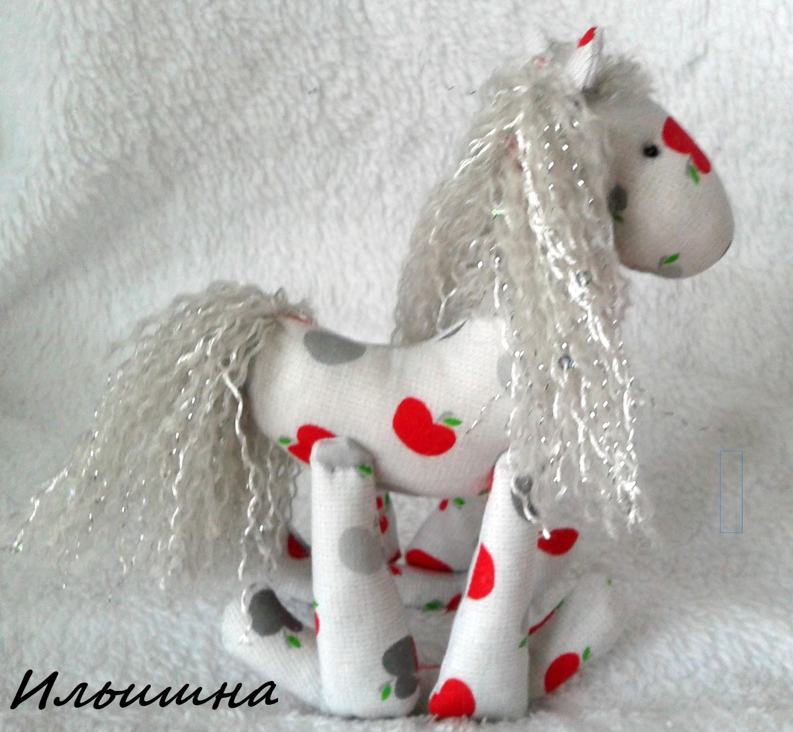 Смелая лошадка своими руками
