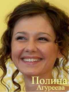 Актриса Полина Агуреева поёт романс «Пролитую слезу»