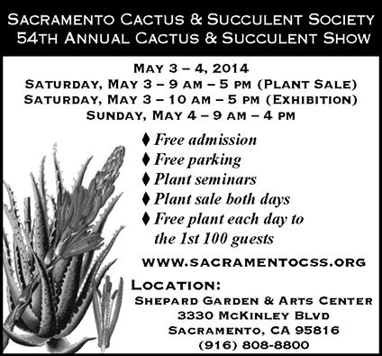 Sacramento 2014