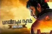 Vishal's Paniyanadu First Look 14.10.13 Vijay Tv Special Show