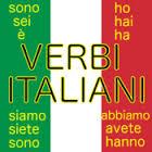 10 самых нужных итальянских глаголов.
