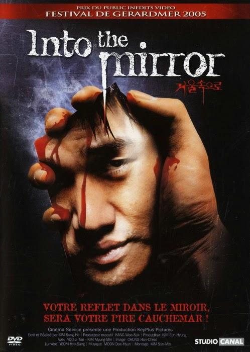 Geoul sokeuro (Into the Mirror) 2003 tainies online oipeirates