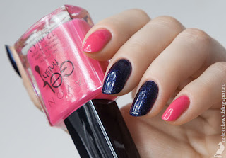 Avon Gel Finish Parfait Pink + Siberia