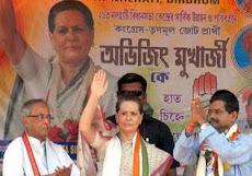 န Nalhati, 20 April :