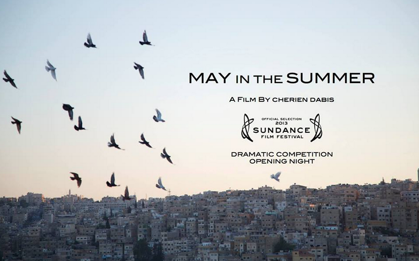 May in the Summer (2013) Poster
