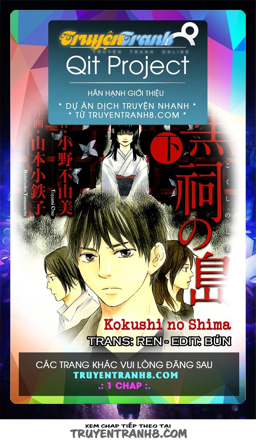 Kokushi no shima chap 7