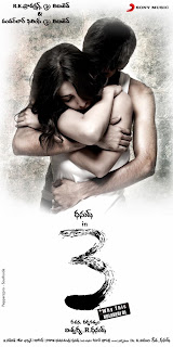 http://1.bp.blogspot.com/-1AeoLc0Tomo/T2H7XRtzXqI/AAAAAAAAL2s/AXz3ONd-rcY/s320/3-Movie-Telugu-Latest-Wallpapers-+(3).jpg