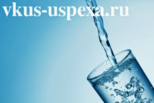Сколько нужно пить воды, воды нужно пить в день, пить воду полезно, зачем пить воду, какую воду пить