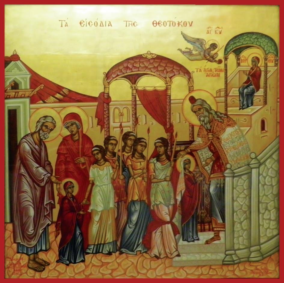 Αποτέλεσμα εικόνας για Τῶν Ἁγίων Θεοπατόρων Ἰωακείμ καί Ἂννης