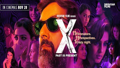 X: Past is Present Full Movie