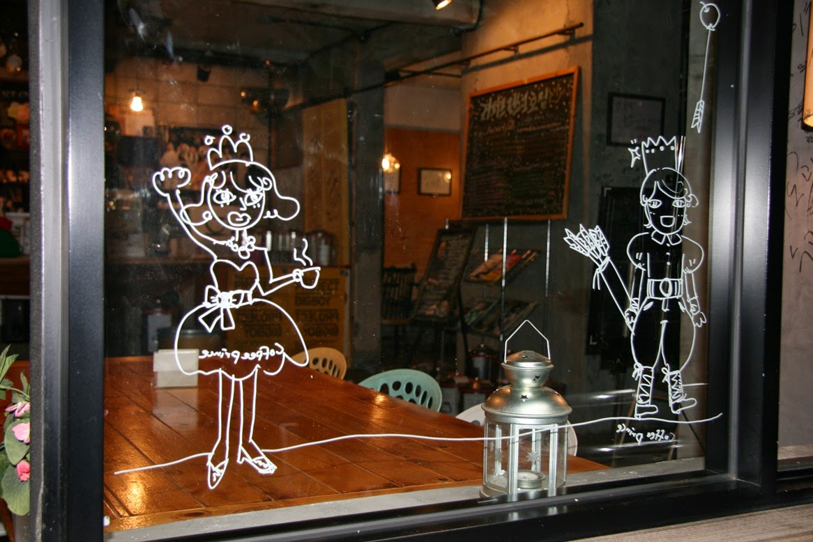 Coffee Prince Window Art