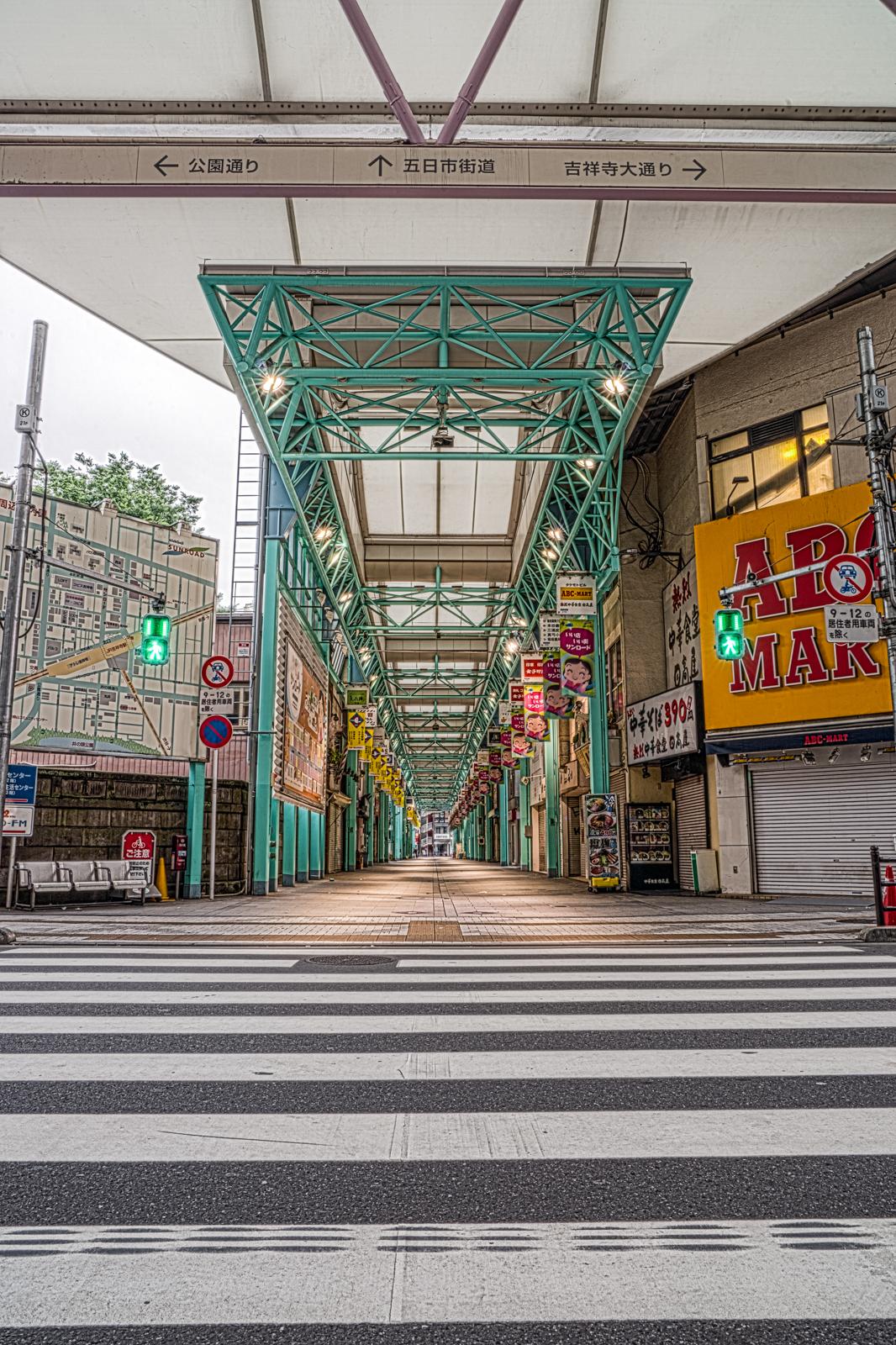 吉祥寺駅、サンロード商店街 HDR