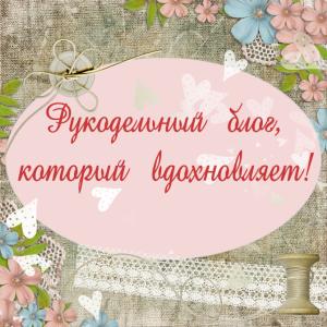 от Окси )))