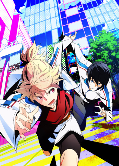 Prince Stride Key Visual
