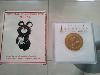 Юбилейная медаль Московской Олимпиады