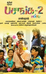 Watch Pasanga 2 (2015) Full Audio Songs Mp3 Jukebox Vevo 320Kbps Video Songs With Lyrics Youtube HD Watch Online Free Download