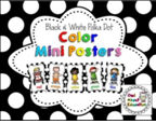 http://www.teacherspayteachers.com/Product/Color-Posters-Black-White-Polka-Dot-1274811