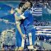 Νέος Αθλητικός Νόμος στην Ελλάδα: Πρόστιμα και απαγόρευση εξόδου στην Ευρώπη!