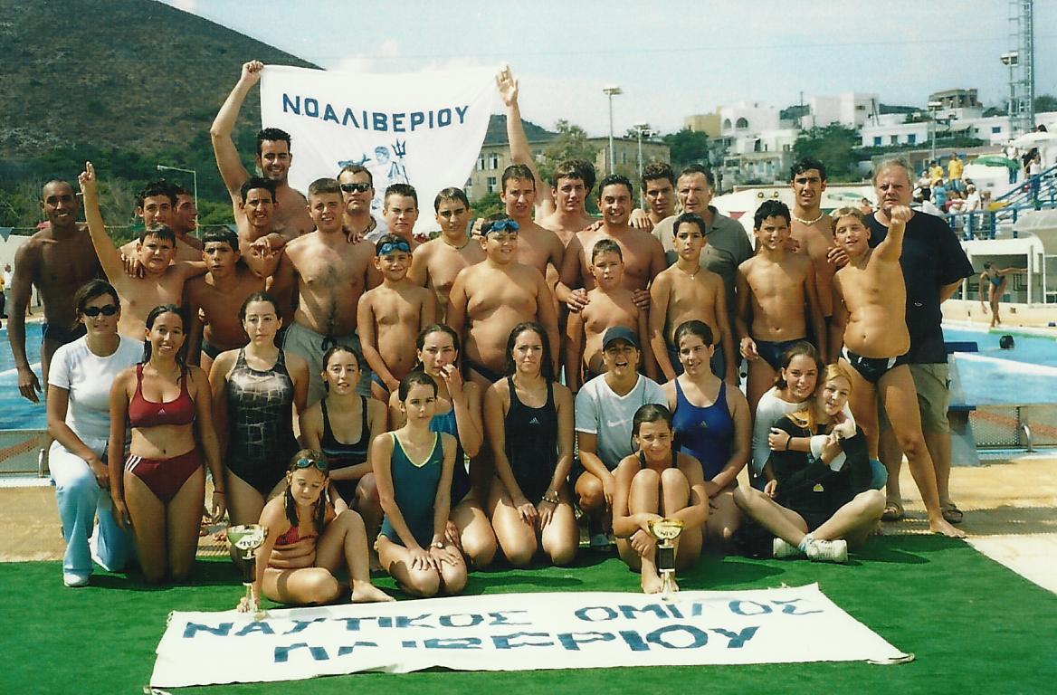Πρωταθλητής Συλλόγων θάλασσας-Σύρος 2002