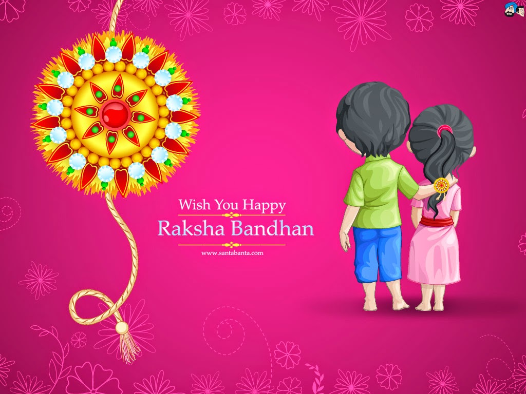 raksha bandhan essay in punjabi raksha bandhan short speech essay in hindi punjabi raksha bandhan short speech essay in hindi punjabi