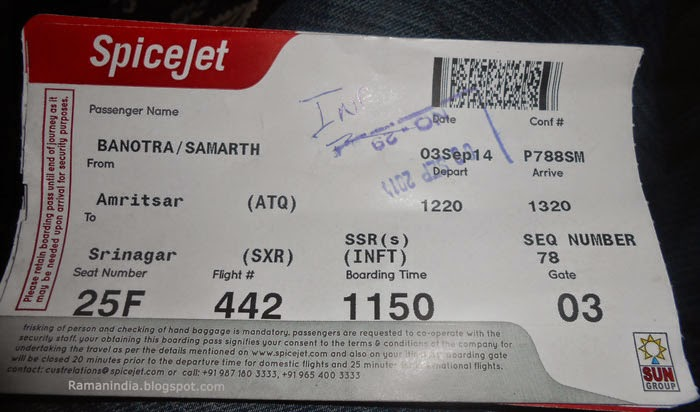 Samarth First Spicejet Flight Ticket