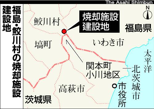 鮫川村焼却施設建設地地図