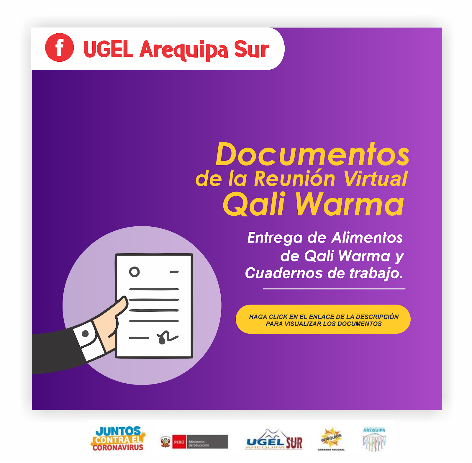 DOCUMENTOS QALI WARMA - REUNION VIRTUAL