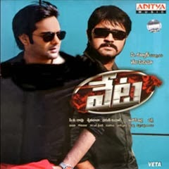 Veta (2014) Telugu Movie Cast and Crew, First Look Poster, Trailer, Srikanth, Tarun, Madhurima, Jasmin Bhasin