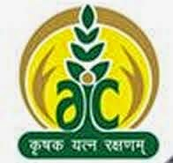 Department of Agriculture & Cooperation Recruitment 2015 Programmers, DEO – 23 Posts