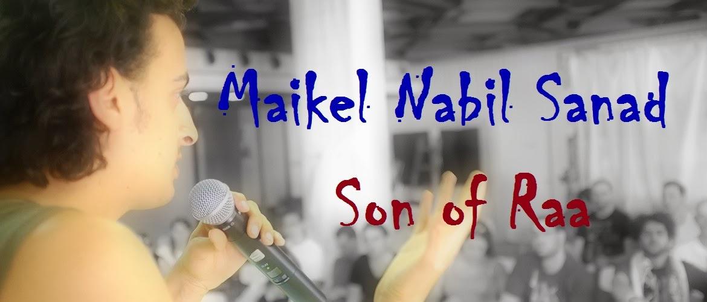 Maikel Nabil Sanad مايكل نبيل سند
