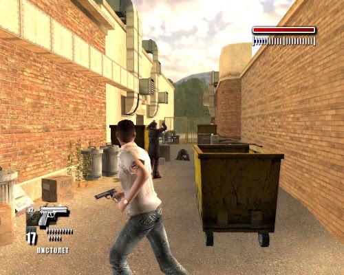 Made Man 2006 Full pc Game