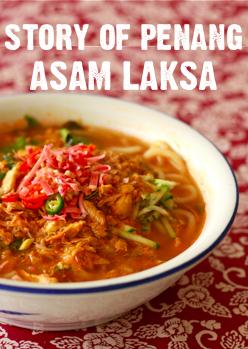 what is the origin of penang asam laksa?