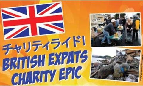 Tokyo Brits cycling Japan to support tsunami survivors