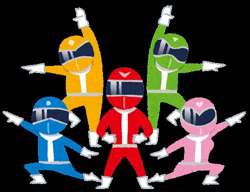戦隊もののキャラクターのイラスト「〇〇レンジャー」