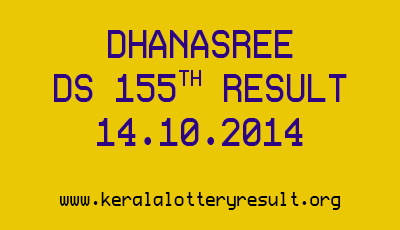 Dhanasree Lottery DS 155 Result 14-10-2014