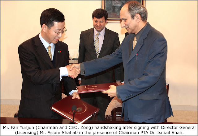 Zong Signing  LDI License Agreement