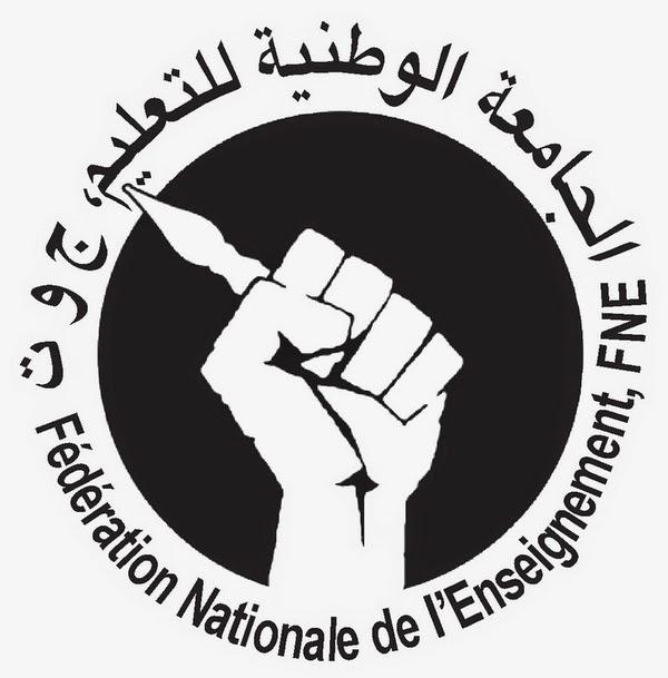 وقفات 25 و31 مارس وإضراب ومسيرة 2 أبريل 2015