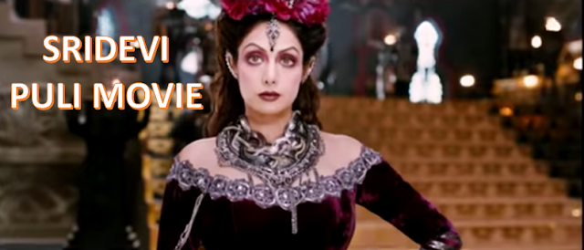 SRIDEVI PULI MOVIE TEASER - VIJAY