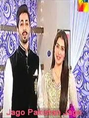 http://newpaktv.blogspot.com/2014/10/watch-ayeza-danish-jago-pakistan-jago.html