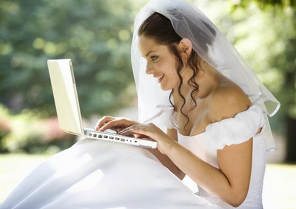 булка с лаптоп