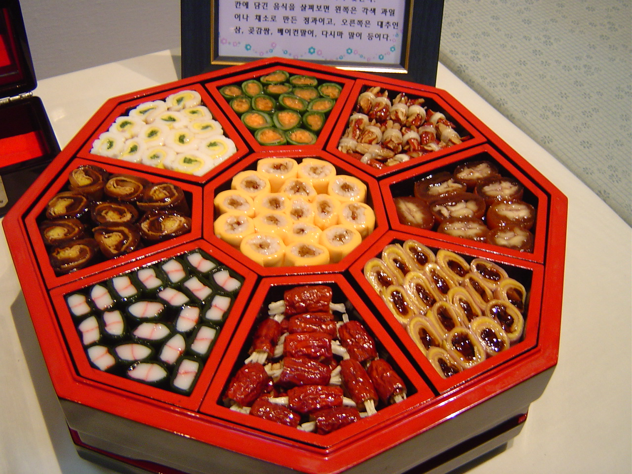Ask a korean what is korean food for Authentic korean cuisine