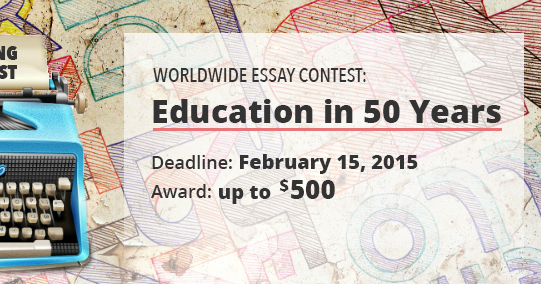 essay writing contests online