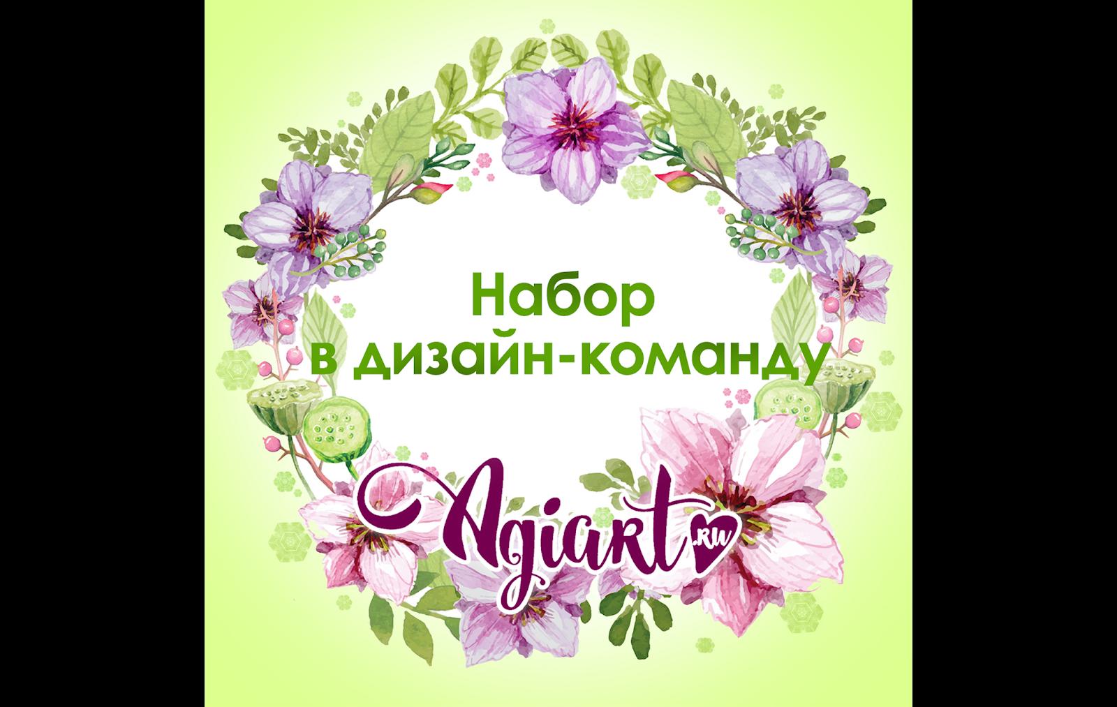 НАБОР В ДК до 23 февраля!