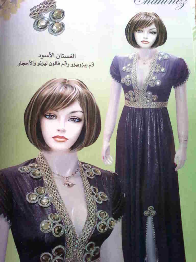 Magazine Crochet algérienne Bizou Bizou اخر عدد مجلة شهناز قنادر الصيف سبيسيال كروشي 2014 httpanikacom.blogspot.com+(11)