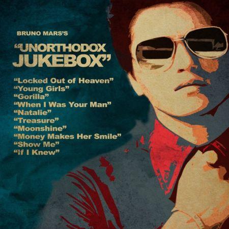 Marly Mar Albums Album Cover Bruno Mars