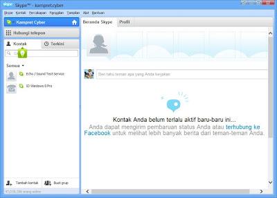 Skype 6.7.0.102 Final