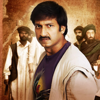sahasam-movie-review